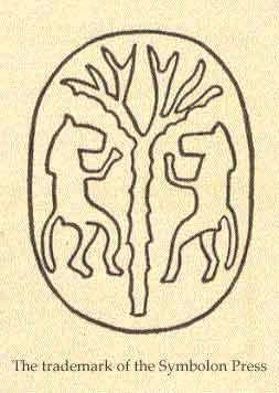 Tree of Life with two lions